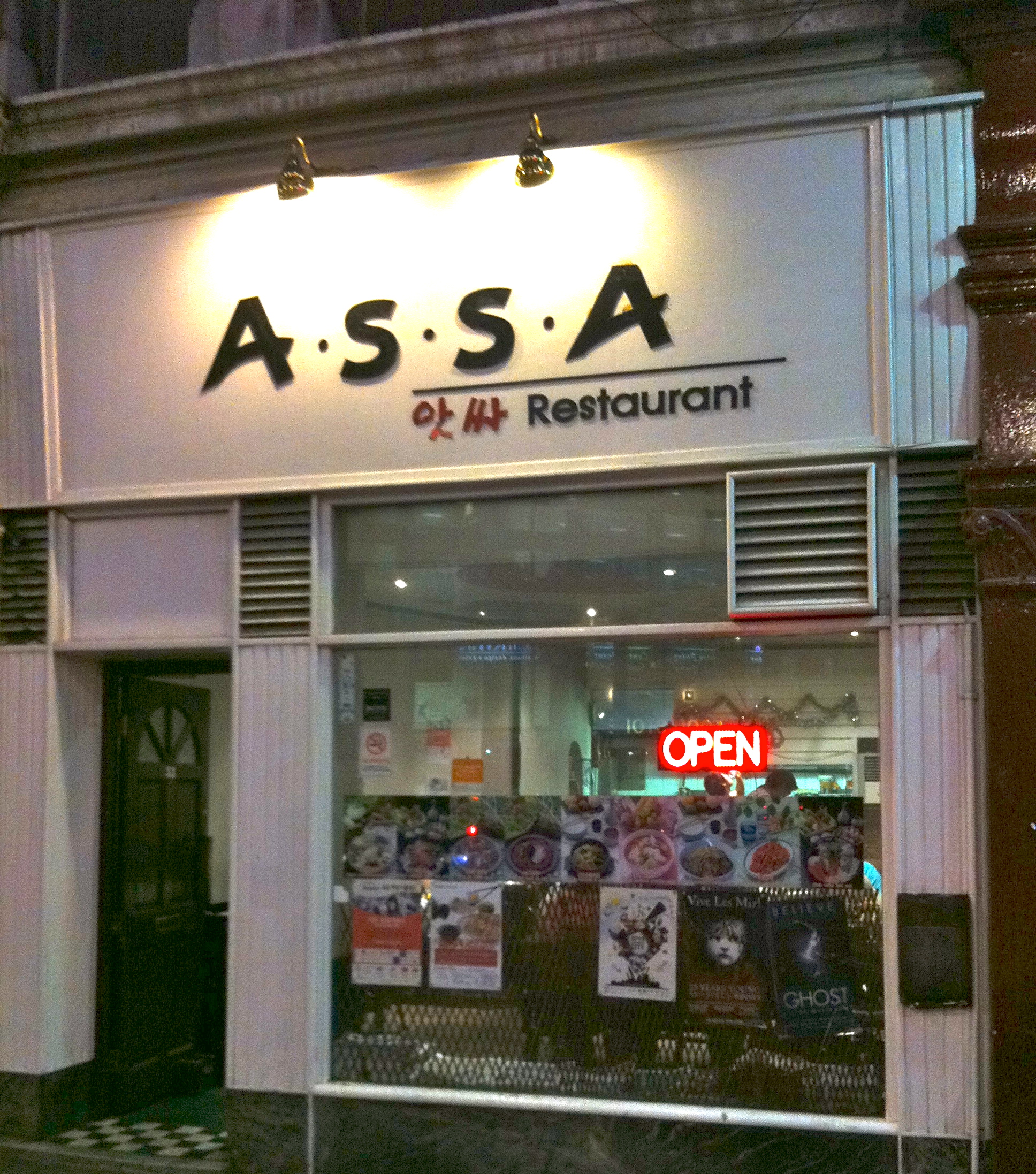 Soho Korean Restaurant London Assa